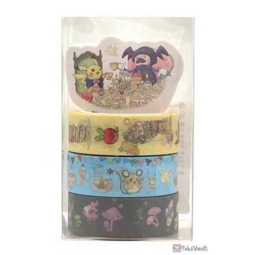 Pokemon Center 2021 Mysterious Tea Party Set Of 3 Washi Masking Tape