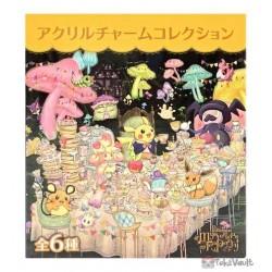 Pokemon Center 2021 Pikachu Mysterious Tea Party Charm Keychain #1
