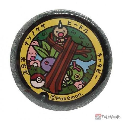 Pokemon 2021 Oddish Caterpie Weedle Tokyo Manhole Series Large Metal Button