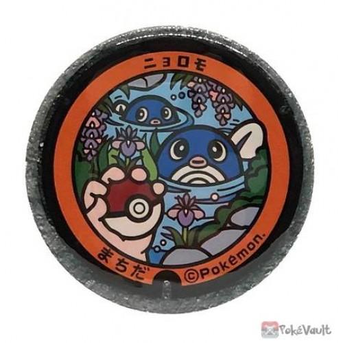 Pokemon 2021 Poliwag Tokyo Manhole Series Large Metal Button