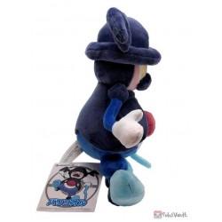 Pokemon Center 2021 Mr. Rime Plush Toy