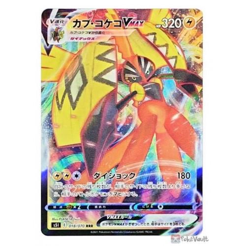 Pokemon 2021 S5I Single Strike Master Tapu Koko VMAX Holo Card #018/070