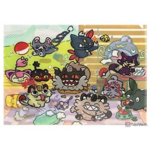 Pokemon Center 2021 Perrserker Skitty Galarian Meowth Day File Folder