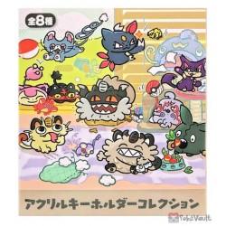 Pokemon Center 2021 Skitty Litten Corphish Galarian Meowth Day Keychain #5