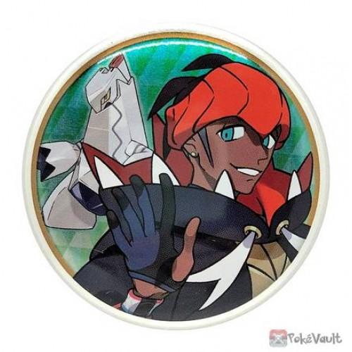 Pokemon Center 2020 Raihan Duraludon Galar Button Collection Large Size Metal Button