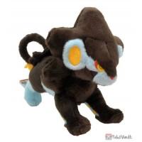 Pokemon 2021 Luxray Tomy I Choose You Plush Toy