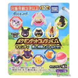 Pokemon 2020 Cinderace Chupa Surprise Travel Friends Battle Series Pokeball Figure