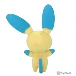 Pokemon 2021 Minun Chupa Surprise Mine Yours Everyone's Pokemon Series Pokeball Figure