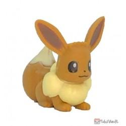 Pokemon 2021 Eevee Chupa Surprise Mine Yours Everyone's Pokemon Series Pokeball Figure