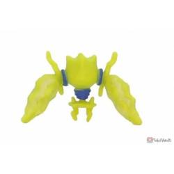 Pokemon 2021 Regieleki Chupa Surprise Mine Yours Everyone's Pokemon Series Pokeball Figure