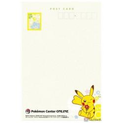 Pokemon Center Online 2021 Lilligant Monthly Postcard Lottery Prize