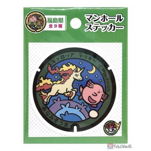 Pokemon 2021 Rapidash Chansey Fukushima Manhole Series Sticker