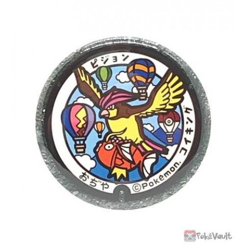 Pokemon 2021 Pidgeotto Magikarp Niigata Manhole Series Large Metal Button