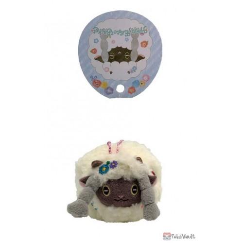 Pokemon Center 2021 Wooloo Easter Mascot Plush Keychain