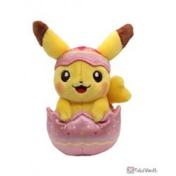 Pokemon Center 2021 Pikachu Easter Plush Toy