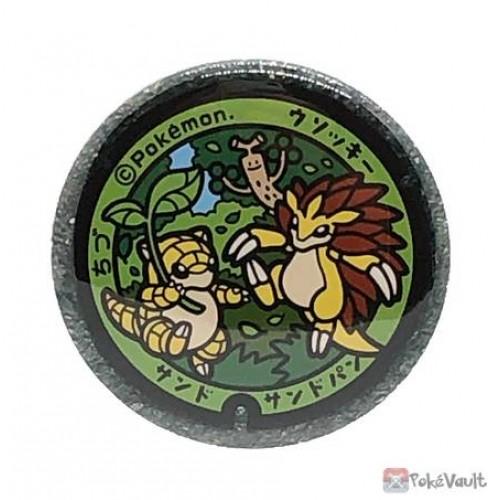 Pokemon 2021 Sandshrew Sandslash Sudowoodo Tottori Manhole Series #2 Large Metal Button #4
