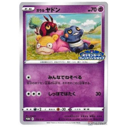 Pokemon 2021 Galarian Slowpoke Friendly Shop Campaign Promo Card #172/S-P