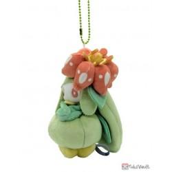 Pokemon Center 2021 Lilligant Amaikaori Mascot Plush Keychain