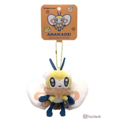 Pokemon Center 2021 Ribombee Amaikaori Mascot Plush Keychain