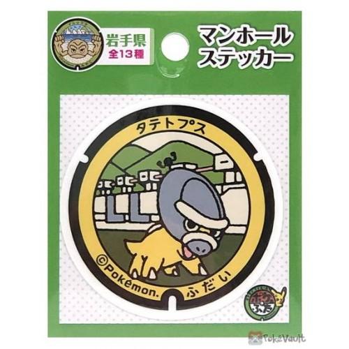 Pokemon 2021 Shieldon Iwate Manhole Series Sticker