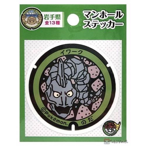 Pokemon 2021 Onix Iwate Manhole Series Sticker