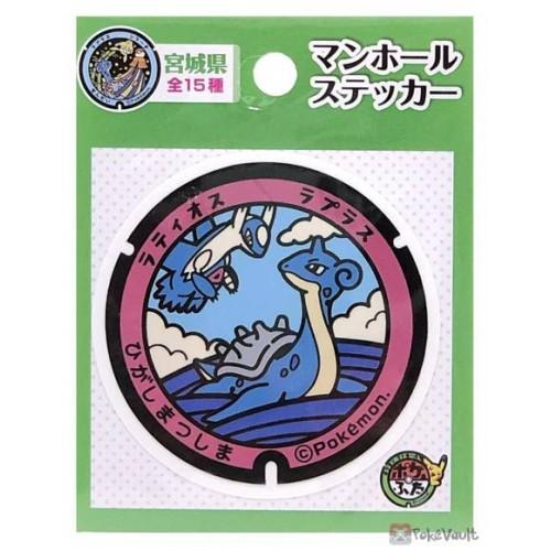 Pokemon 2021 Lapras Latios Miyagi Manhole Series Sticker #5