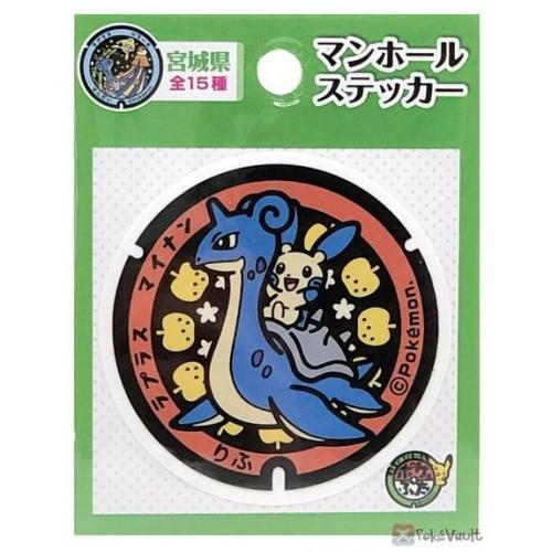 Pokemon 2021 Lapras Minun Miyagi Manhole Series Sticker #8
