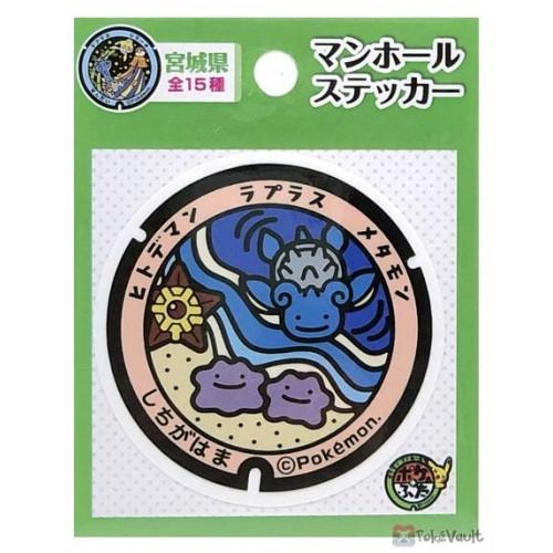 Pokemon 2021 Lapras Ditto Staryu Miyagi Manhole Series Sticker #9