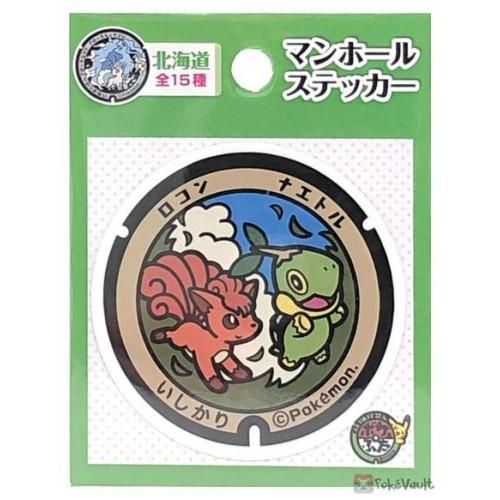 Pokemon 2021 Vulpix Turtwig Hokkaido Manhole Series Sticker #1