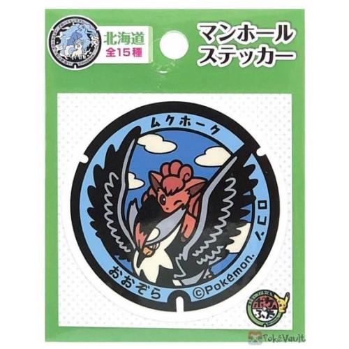 Pokemon 2021 Vulpix Staraptor Hokkaido Manhole Series Sticker #13
