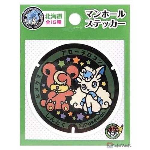Pokemon 2021 Alolan Vulpix Teddiursa Hokkaido Manhole Series Sticker #14