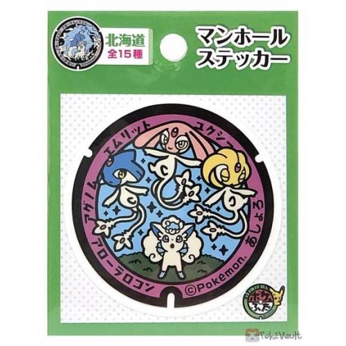 Pokemon 2021 Alolan Vulpix Azelf Mesprit Uxie Hokkaido Manhole Series Sticker #15