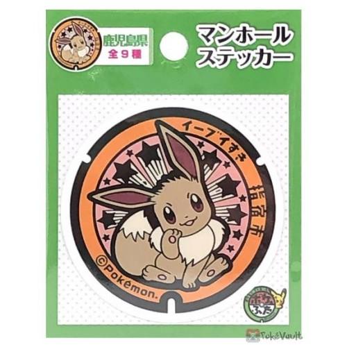 Pokemon 2021 Eevee Kagoshima Manhole Series Sticker