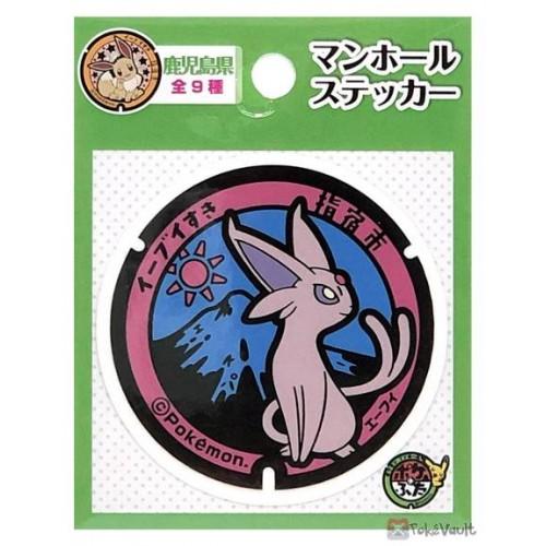 Pokemon 2021 Espeon Kagoshima Manhole Series Sticker