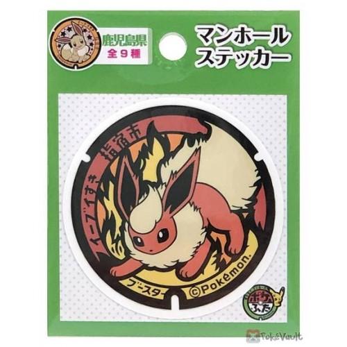 Pokemon 2021 Flareon Kagoshima Manhole Series Sticker
