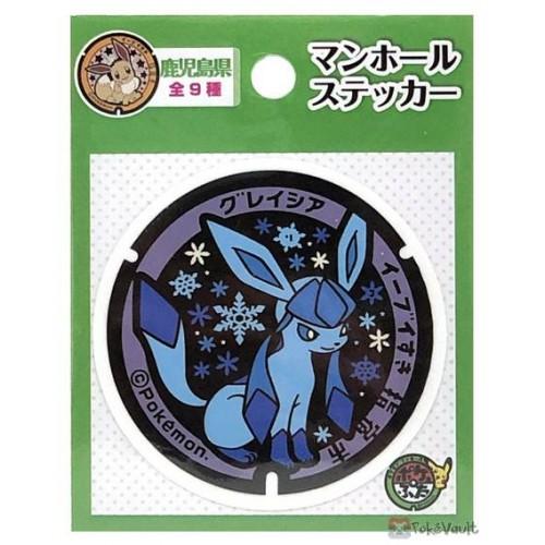 Pokemon 2021 Glaceon Kagoshima Manhole Series Sticker