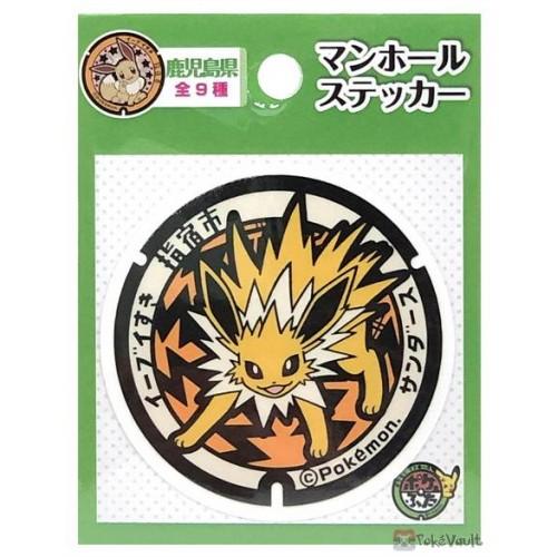 Pokemon 2021 Jolteon Kagoshima Manhole Series Sticker