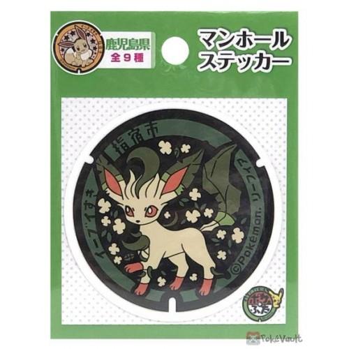 Pokemon 2021 Leafeon Kagoshima Manhole Series Sticker