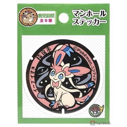 Pokemon 2021 Sylveon Kagoshima Manhole Series Sticker
