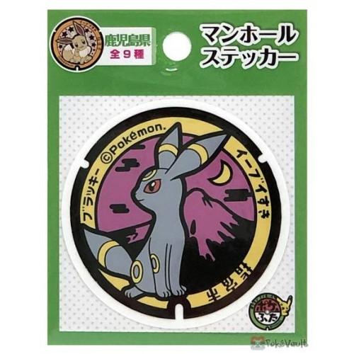 Pokemon 2021 Umbreon Kagoshima Manhole Series Sticker