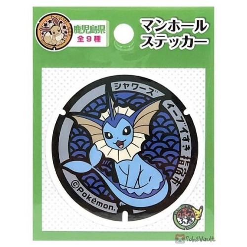 Pokemon 2021 Vaporeon Kagoshima Manhole Series Sticker