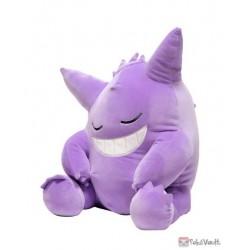 Pokemon 2021 Gengar Takara Tomy Sleeping Friends Series Giant Size Plush