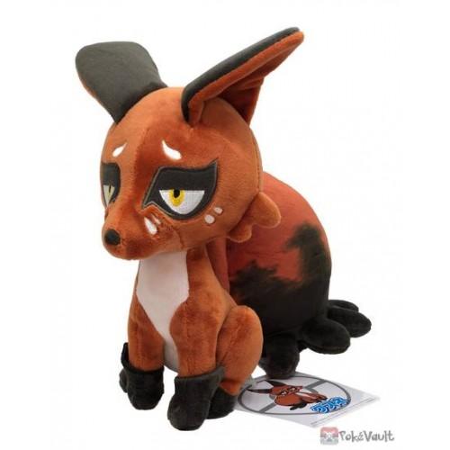 Pokemon Center 2021 Nickit Plush Toy