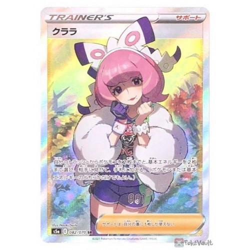 Pokemon 2021 S5A Matchless Fighters Klara Secret Rare Holo Card #082/070