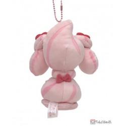 Pokemon Center 2021 Alcremie Mascot Plush Keychain (Ruby Cream)