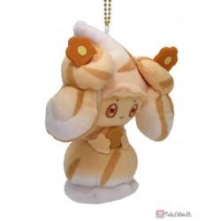 Pokemon Center 2021 Alcremie Mascot Plush Keychain (Caramel Swirl)