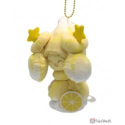 Pokemon Center 2021 Alcremie Mascot Plush Keychain (Lemon Cream)