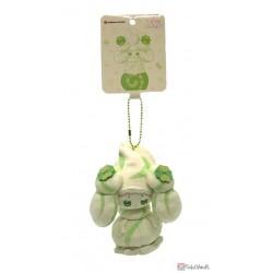 Pokemon Center 2021 Alcremie Mascot Plush Keychain (Matcha Cream)