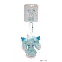 Pokemon Center 2021 Alcremie Mascot Plush Keychain (Mint Cream)