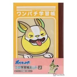 Pokemon 2021 Mimikyu Munchlax Yamper Set Of 3 Mini Notebooks Ver. J